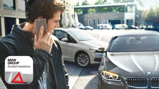 万一の時の安心を、手にするチャンス。 BMWアクシデント・アシスタンス・アプリ ダウンロード・キャンペーン