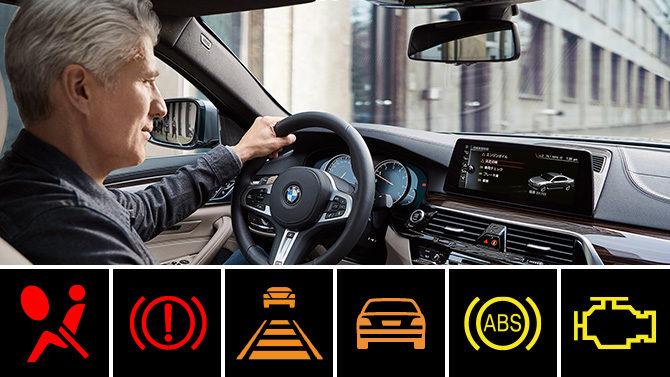 警告灯が点灯! リセット方法は?BMW の毎日を安心して愉しむために、知っておきたい警告灯の意味と対処法。